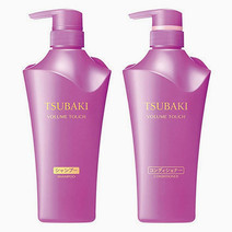 Tsubaki Volume Touch Set  by Shiseido