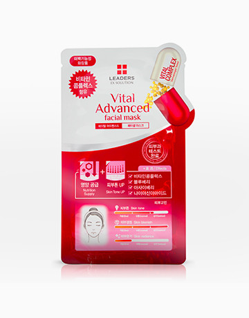 Vital Advanced Facial Mask by Leaders Ex Solution