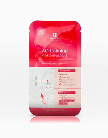 AC-Calming Mild Cotton Mask by Leaders Ex Solution