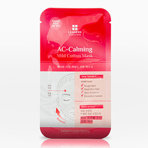 Leaders mild cotton mask   ac calming bg