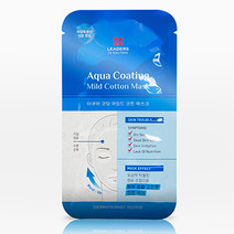 Aqua Coating Cotton Mask by Leaders Ex Solution