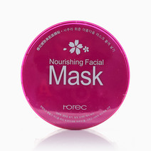 Cherry Blossom Facial Mask  by Rorec