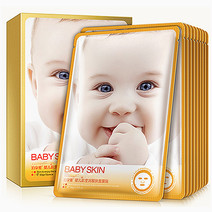 Baby Skin Hydrating Mask (Box of 10) by Rorec
