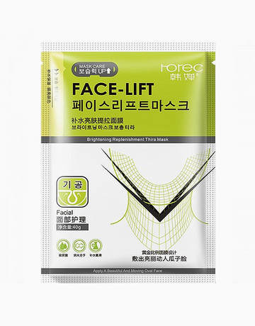 Face-Lift Mask (Buy 1 Take 1) by Rorec
