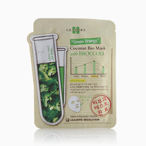 Coconut Bio Mask with Broccoli by Leaders InSolution