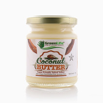 Coconut Butter (150g) by Greenlife Home of Coconut Products