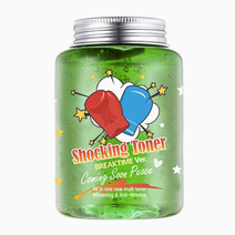 Shocking Toner Break Time Version 5 by Label Young