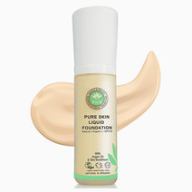 Organic Liquid Foundation by PHB Ethical Beauty in Cream (Sold Out - Select to Waitlist)