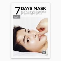 Song Joong Ki Sunday Mask by Forencos