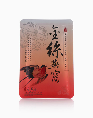 Cubilose Extract Mask Sheet by Lovemore
