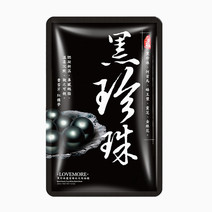 Black Pearl Mask Sheet by Lovemore