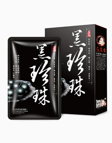 Black Pearl Mask–5pcs by Lovemore