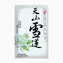Lovemore snow lotus (heba saussurea involucrata) revival mask sheet (1 sheet)