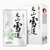 Lovemore snow lotus heba saussurea involucrata revival mask sheet