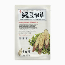Lovemore mung beans   licorice purifying mask sheet (1 sheet)