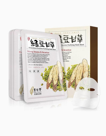 Beans & Licorice Mask–5pcs by Lovemore