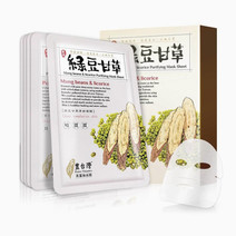 Lovemore mung beans   licorice purifying mask sheet (1 box  5 pcs per box)