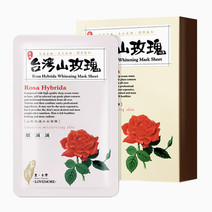 Lovemore rose hybrida whitening mask sheet