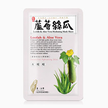 Lovemore loofah   aloe vera hydrating mask sheet