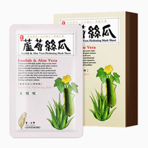 Lovemore loofah   aloe vera hydrating mask sheet 5pcs