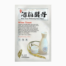 Lovemore wine yeast whitening mask sheet (1 sheet)