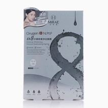 EX8 Brightening Mask –5pcs by Mirae