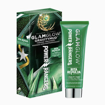 Green GravityMud by Glamglow