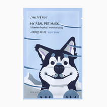 Siberian Moisturizing Mask by Innisfree