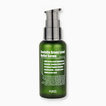 Centella Buffet Serum by Purito