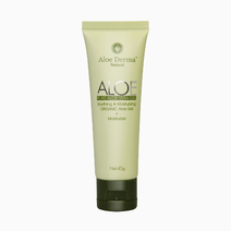 Pure Aloe Vera Gel by Aloderma