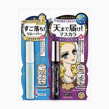 Heroine make volume   curl mascara super waterproof   speedy mascara remover set