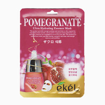 Pomegranate Mask by Ekel