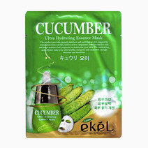 Cucumber Mask by Ekel