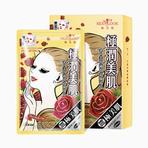 Sexylook intensive brightening duo lifting mask (5pcsbox)