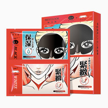 Sexylook 2 step synergy effect mask (super moisturizing) 3 pcsbox