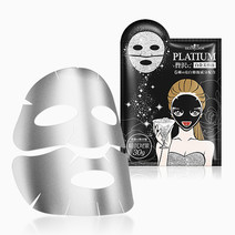 Sexylook platinum brightening   repairing black mask