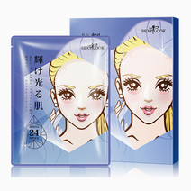 Brightening Hydrogel by Sexy Look