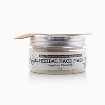 100% Herbal Face Mask by Organature