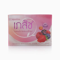 Whitening Mixed Berries Soap by Bhaesaj