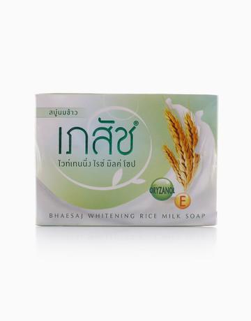 Whitening Rice Milk Soap by Bhaesaj