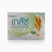 Whitening Rice Milk Soap by Bhaesaj