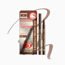 Eyebrow Liner by K-Palette in #01 - Natural Brown