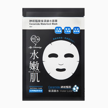 My scheming ceramide waterlock mask