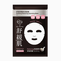 Soothing Hydrating Mask by My Scheming