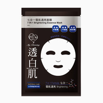 Anti-Aging Facial Mask by My Scheming