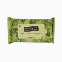 Tfs herb day lip eye make up remover pads