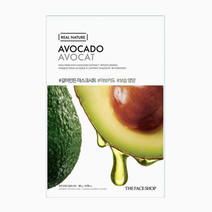 Tfs real nature mask sheet avocado
