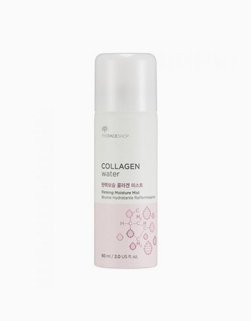 Collagen Water Firming Moisture Mist by The Face Shop