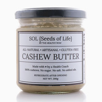 Pure Cashew Butter (200g) by Seeds of Life