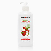 Hand soap apple